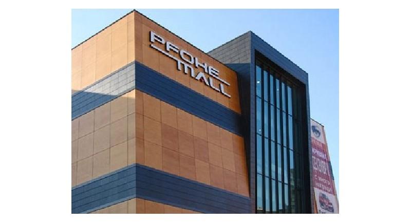 Pfohe Mall Шопинг център (Варна).Създаване и реализиране на концепция за търговски център Пфое Мол.